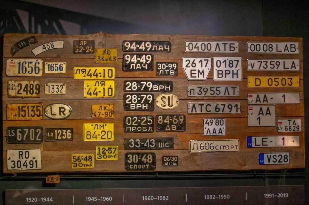 Latvijas auto reģistrācijas numura zīmes