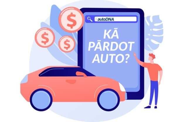 ka-pardot-auto